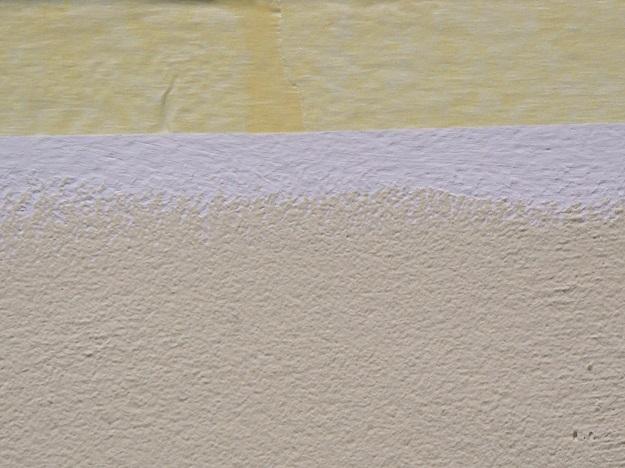 Wände Farbig Streichen 4